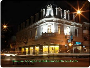 External View of Tango Dinner Show in Buenos Aires Complejo Tango